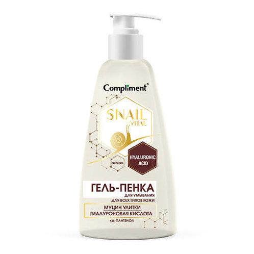 Compliment Snail Vital Гель-пенка для умывания для всех типов кожи муцин улитк..