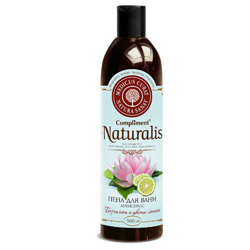 Compliment Naturalis Пена для ванн, антистресс бергамот 500мл
