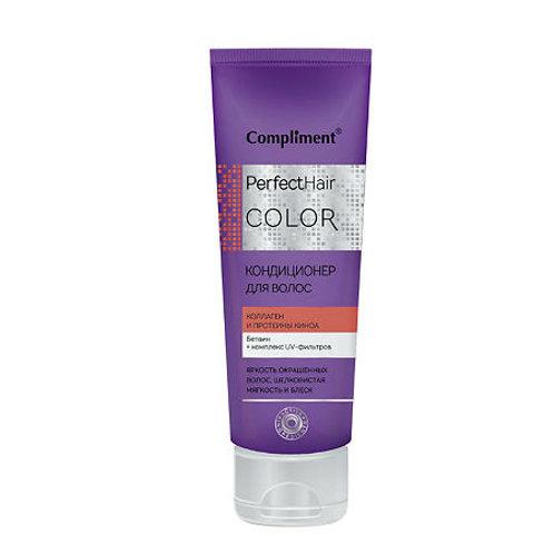 Compliment Perfect Hair Color Кондиционер Коллаген и протеины Киноа  бетаин+ к..