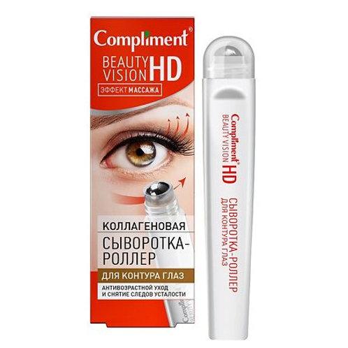 Compliment Beauty Vision HD Сыворотка-роллер коллагеновая для контура глаз, 11..