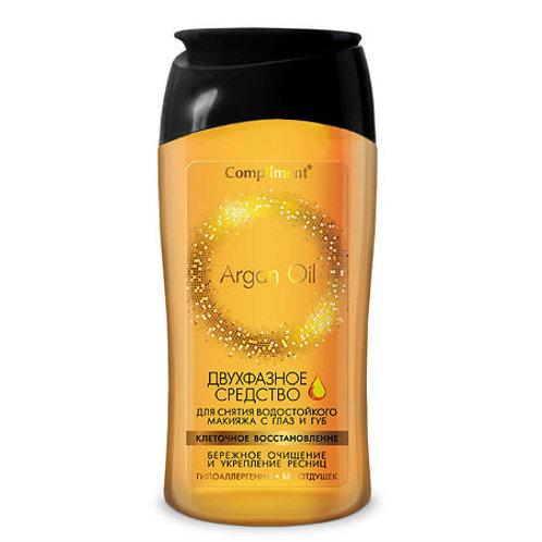 Compliment Argan Oil Двухфазное средство для снятия водостойкого макияжа, 150мл