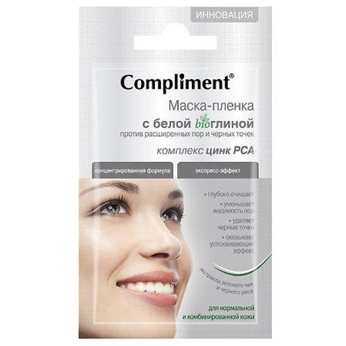 Compliment Саше маска-пленка с белой BIO глиной против расширенных пор и черны..