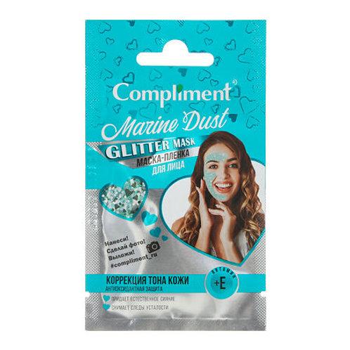Compliment саше Glitter mask маска-пленка для лица Marine Dust, 7 мл