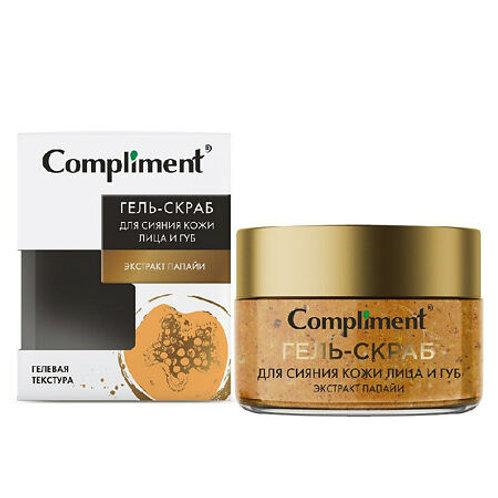 Compliment Гель-скраб для сияния кожи лица и губ с экстрактом папайи, 100 мл