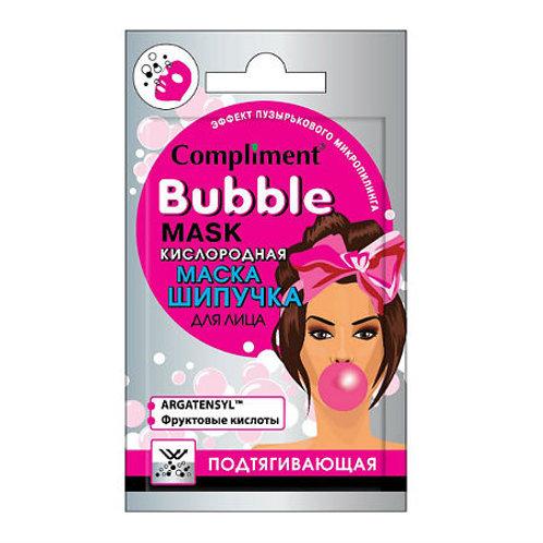 Compliment Cаше Bubble mask Кислородная маска-шипучка для лица подтягивающая, ..