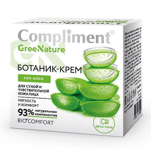 Compliment GreeNature Ботаник-крем Сок Алоэ для сухой и чувствительной кожи ли..