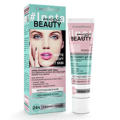 Compliment Insta Magic Beauty Крем-праймер многофункциональная фиксир. основа ..
