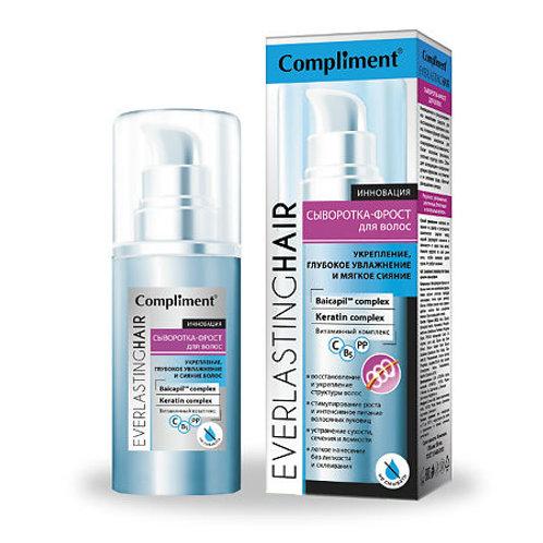 Compliment EverlastingHair Сыворотка для волос укрепление, глубокое увлажнение..