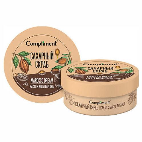 Compliment Сахарный скраб для тела Какао & Масло Арганы, 200 мл