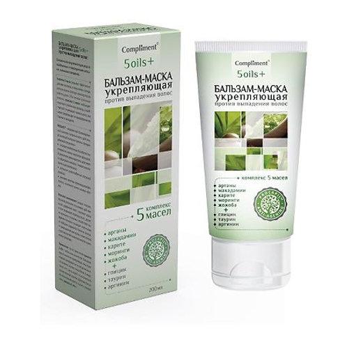 Compliment 5 oils + Бальзам-маска укрепляющая против выпадения волос, 200мл