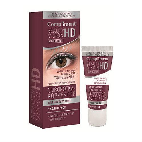 Compliment Beauty Vision HD Динамически увлажняющая сыворотка-корректор для ко..
