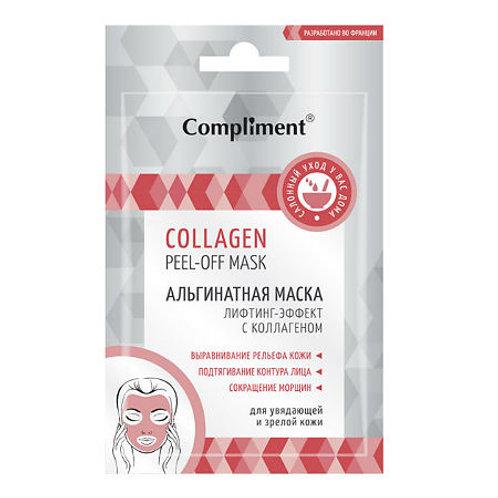 Compliment Саше альгинатная маска для лица лифтинг-эффект с коллагеном, 20г