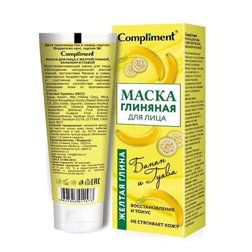 Compliment Маска для лица с желтой глиной бананом и гуавой, 80 мл