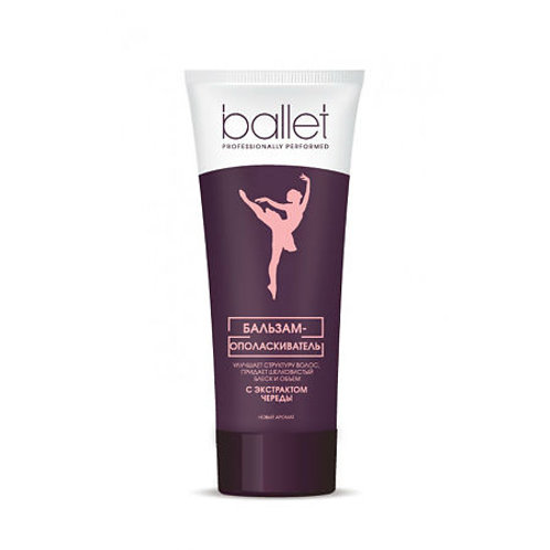 Ballet Бальзам-ополаскиватель для волос, экстракт череды туба 75мл