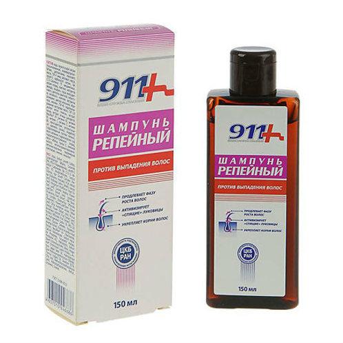 911 Шампунь Репейный, против выпадения волос,  150 мл