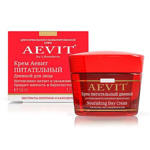 Aevit by Librederm крем питательный дневной, 50 мл