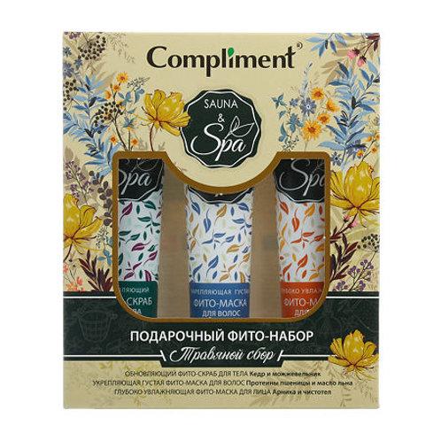 Compliment Подарочный набор №1661 Sauna & SPA Травяной сбор, 1 уп.