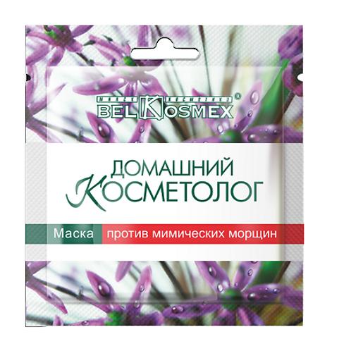 BelKosmex Домашний косметолог маска против мимических морщин, 26 г