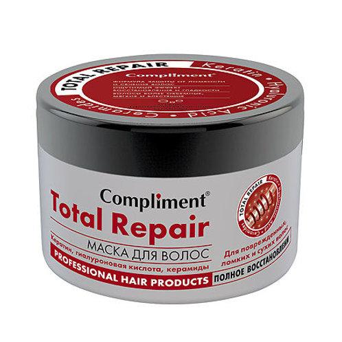 Compliment Маска для волос Total Repair для поврежденных, ломких и сухих волос..