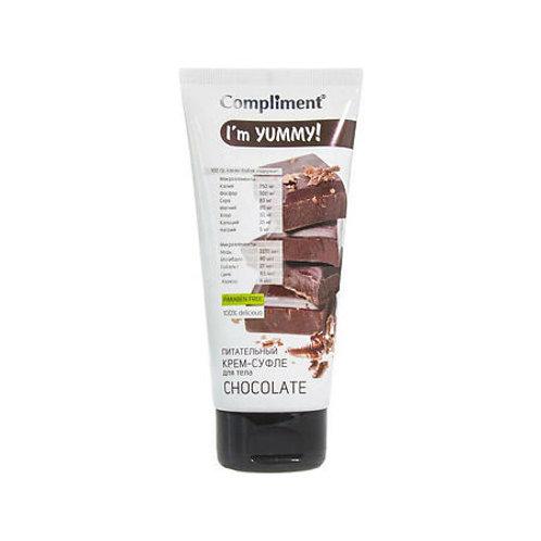 Compliment I'm Yummy! Питательный крем-суфле для тела Chocolate, 200 мл
