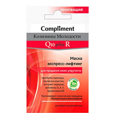 Compliment / Коэнзимы Молодости Маска экспресс-лифтинг для придания коже упругос