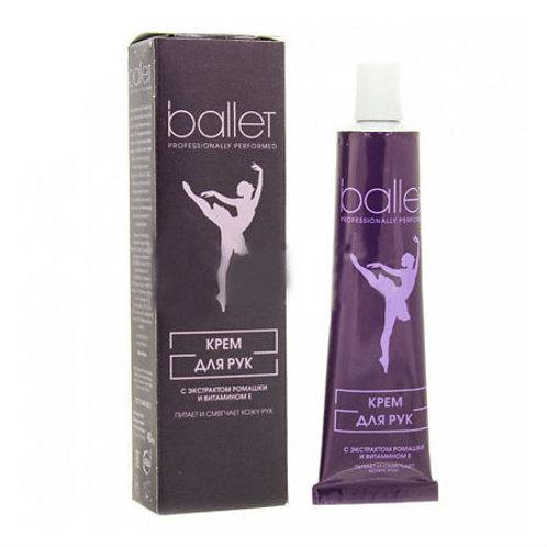 Ballet Крем для рук с экстрактом ромашки и витамином Е, 40гр
