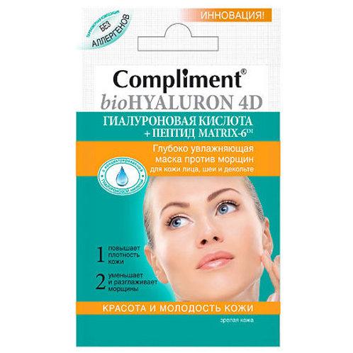 Compliment Саше маска bioHyaluron 4D Глубоко увлажняющая против морщин, 7мл