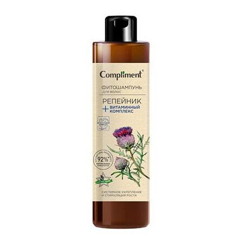 Compliment Репейник+Витаминный комплекс фитошампунь для волос, 400 мл