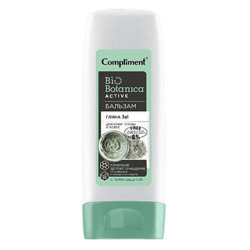 Compliment Biobotanica active Бальзам Глина 3 в 1 для кожи головы и волос глуб..
