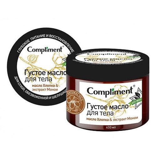 Compliment Eco Best Густое масло для тела масло Хлопка & экстракт Монои, 400 мл