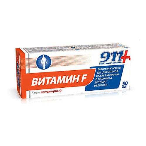911 Крем  витамин F полужирный, 50 мл