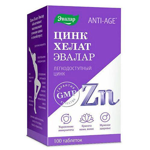 Anti-Age Цинк хелат Эвалар таблетки по 0,5 г, 100 шт.