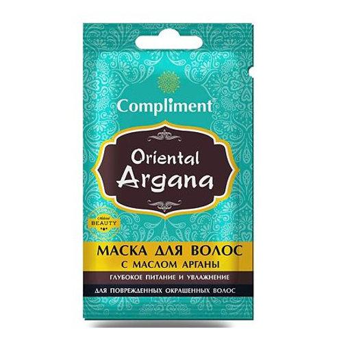 Compliment Oriental Argana Саше Маска для волос, с маслом арганы глубокое пита..