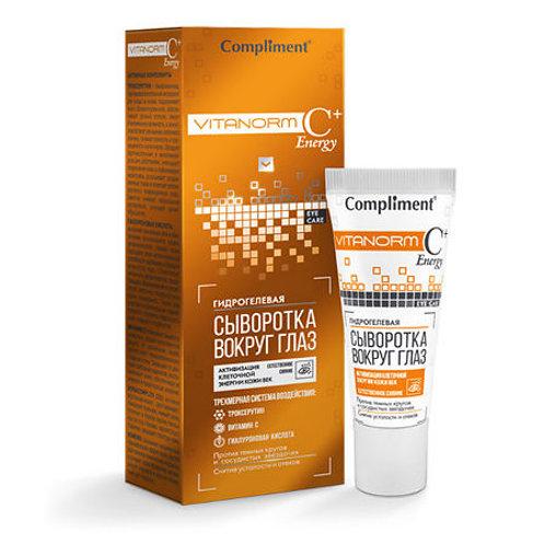 Compliment Vitanorm C+Energy Гидрогелевая сыворотка вокруг глаз, 25мл