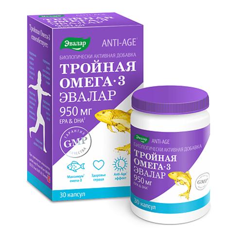 Anti-Age Тройная Омега-3 Эвалар 950 мг капсулы, 30 шт.