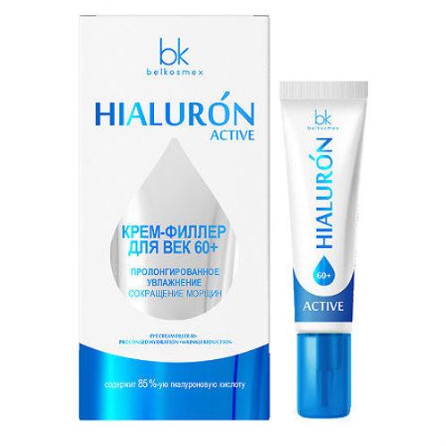 BelKosmex Hialuron Active Крем-филлер для век 60+ пролон гированное увлажнение..
