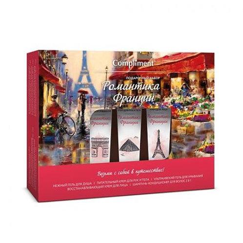 Compliment Романтика Франции Подарочный набор, №1501