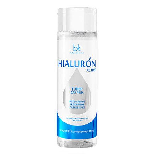 BelKosmex Hialuron Active Тонер для лица интенсивное увлажнение сияние кожи, 2..