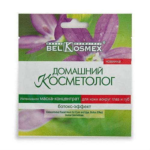 BelKosmex Домашний косметолог маска концентрат интенсивная ботокс для кожи вок..