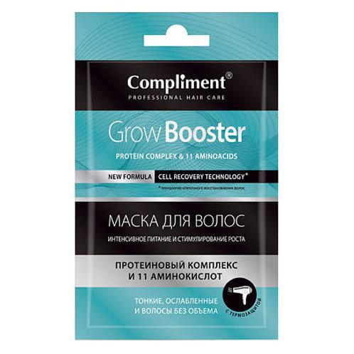 Compliment Саше маска для волос Grow booster Интенсивное питание и стимулирова..