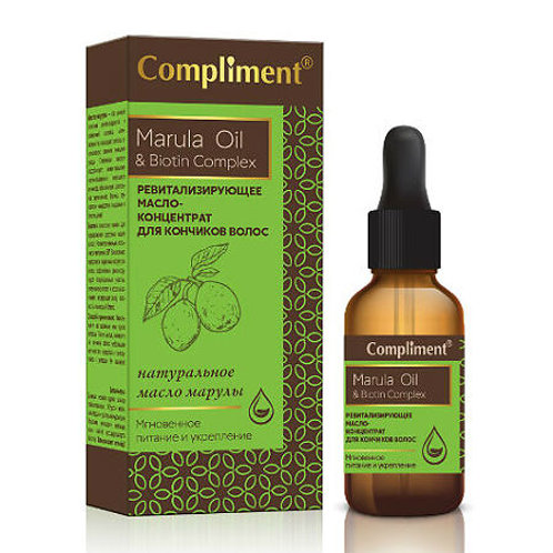 Compliment Marula Oil & Biotin Complex Ревитализирующее масло-концентрат для к..