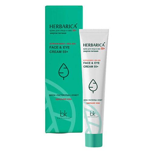 BelKosmex Herbarica Крем для лица и век 55+ Энергия Питания, 40 г