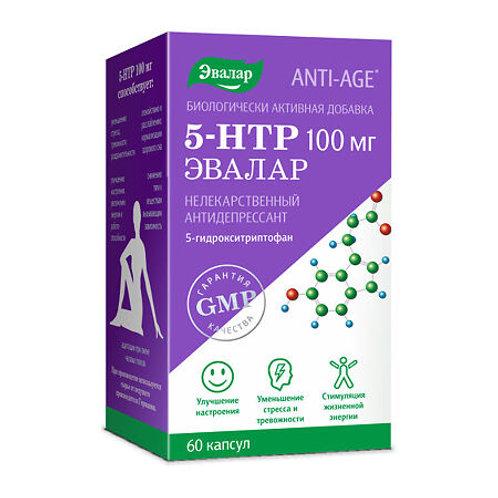 Anti-Age 5-НТР Эвалар 100 мг капсулы, 60 шт.