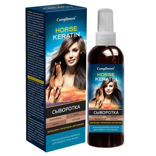 Compliment Horse Keratin сыворотка для волос, 200 мл