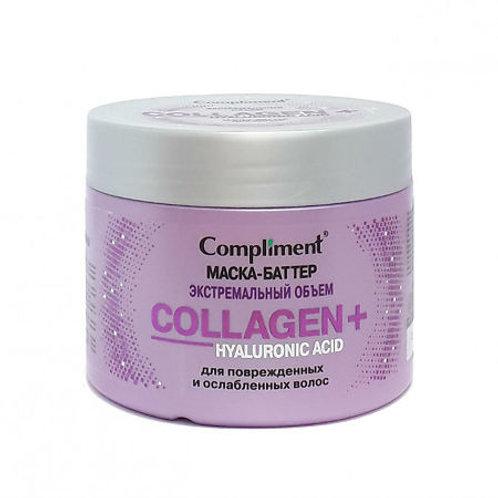 Compliment Collagen+Hyaluronic Acid Маска-баттер Экстремальный объем для повре..