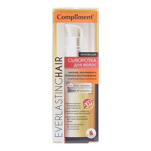 Compliment EverlastingHair Сыворотка для волос питание, увлажнение и глубокое ..
