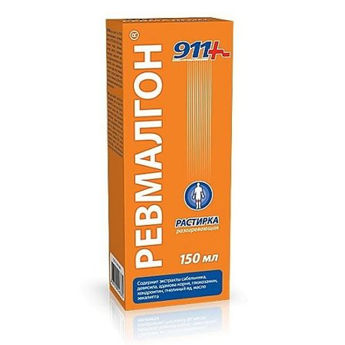 911 Ревмалгон растирка, разогревающая при боли в суставах и мышцах, 150 мл