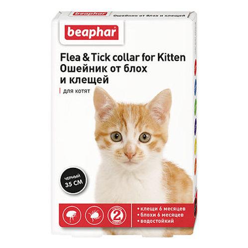 Beaphar Flea & Tick Collar Ошейник для котят черный от блох 6 мес. и клещей 6 ..