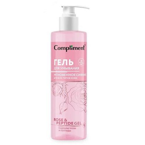 Compliment Rose&Peptide Гель для умывания Мгновенное сияние для всех типов кож..