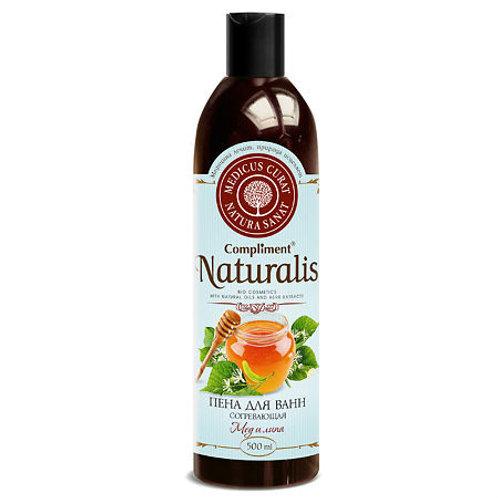 Compliment Naturalis пена для ванн Согревающая (Мед и липа), 500мл